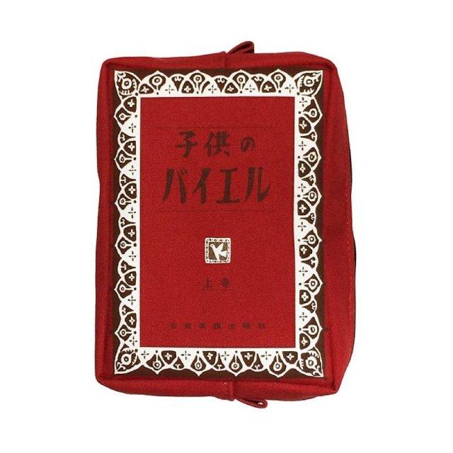 【送料無料メール便】ミニポーチ「子供のバイエル 上巻」赤色 -懐かしいこどものバイエルで癒しを持ち歩きましょう