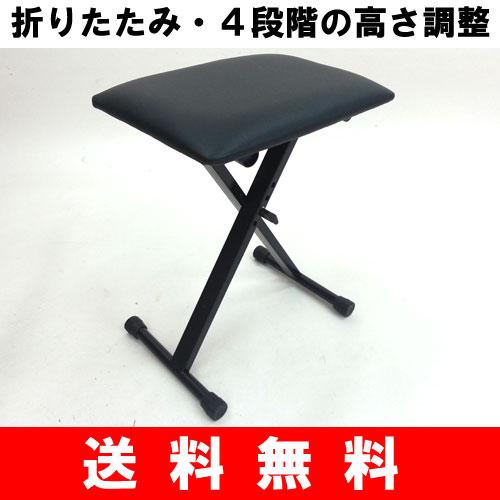 キーボード・ピアノ 椅子 / 折りたたみできるベンチイス【送料無料】