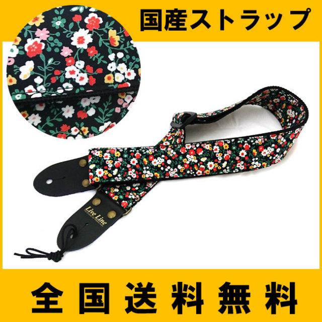 【送料無料メール便】LIVE LINE 国産ギターストラップ レトロな花柄ストラップ ライブラインLS2000FL