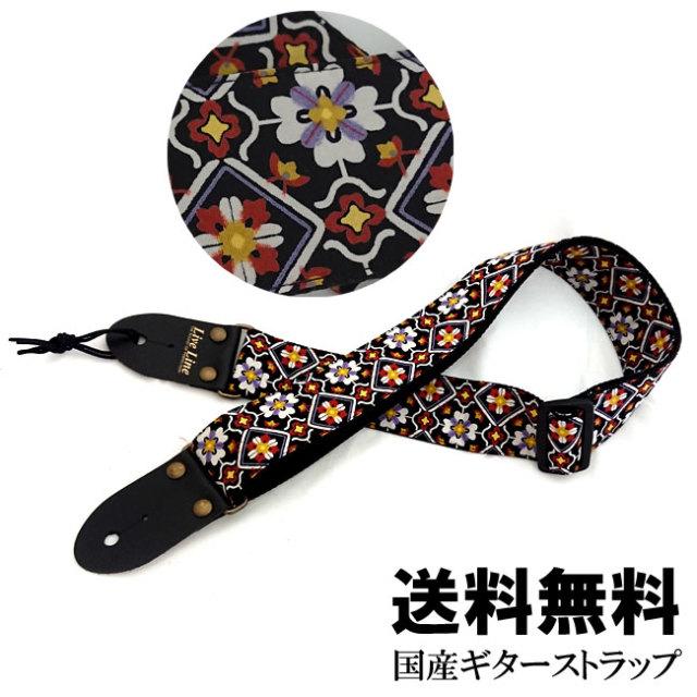 【送料無料メール便】LIVE LINE 日本製ギターストラップ 花柄ブラック LS2000FBK 黒