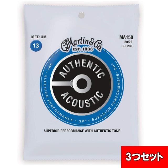 【送料無料メール便】Martin マーチンアコースティックギター弦 アコギ弦セット 3パックMedium(013~056)MA150