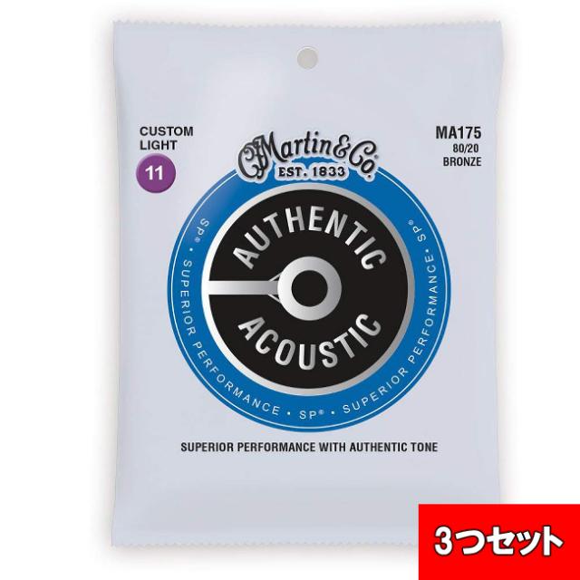 【送料無料メール便】Martin マーチンアコースティックギター弦セット 3パック custom Light(011~052)MA175