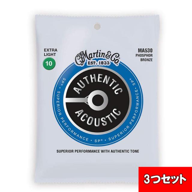 【送料無料メール便】Martin アコギ弦セット 3パック フォスファーブロンズ弦 Extra Light(010~047)MA530