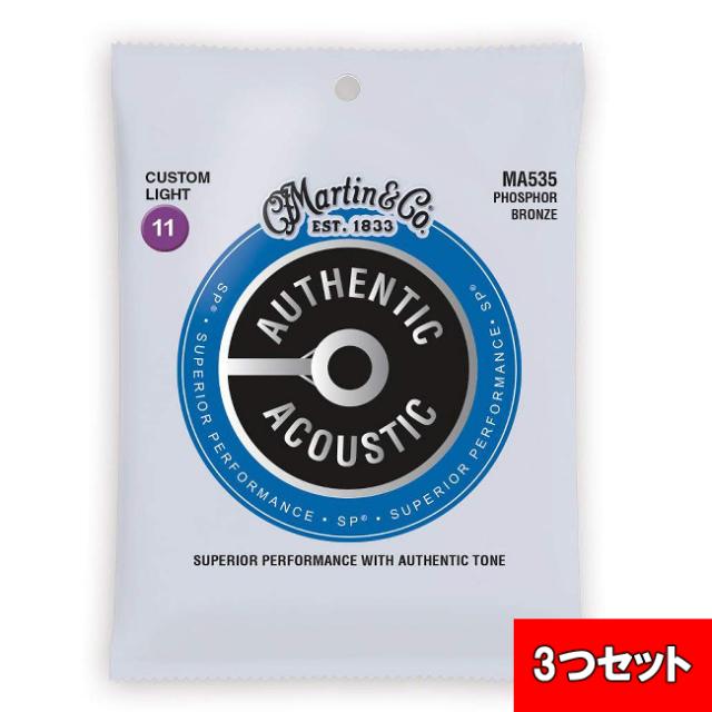 【送料無料メール便】Martin アコギ弦セット 3パック ギター弦 フォスファーブロンズ弦 custom Light (011~052) MA535 マーチン