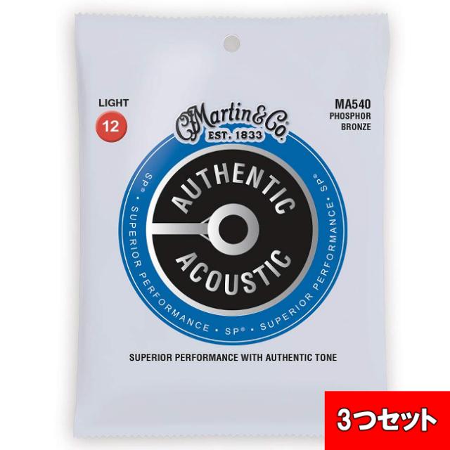 【送料無料メール便】Martin アコギ弦セット 3パック ギター弦 フォスファーブロンズ弦 Light (012~054) MA540 マーチン