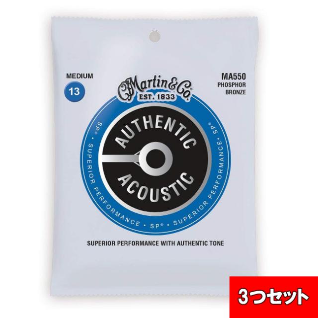 【送料無料メール便】Martin アコギ弦セット 3パック ギター弦 フォスファーブロンズ弦 Medium (013~056) MA550 マーチン