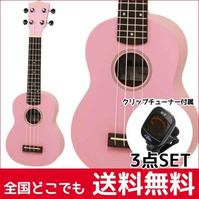 【送料無料】ウクレレチューナー付き3点セット Maikai マイカイ ピンク MKU-1-PK