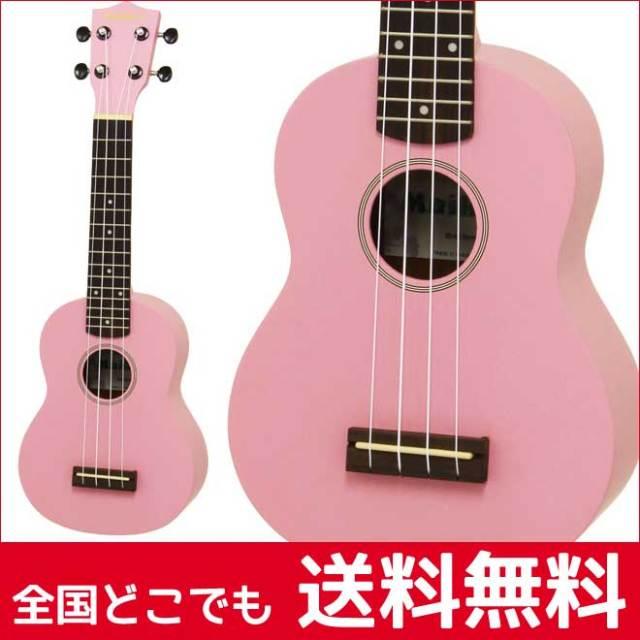 【送料無料】初心者向けウクレレ Maikai マイカイ ピンク バッグ付属 MKU-1-PK