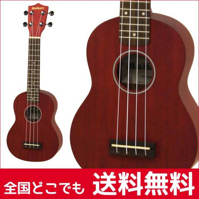 【送料無料】初心者向けウクレレ Maikai マイカイ シースルーレッド バッグ付属 MKU-1-SRD