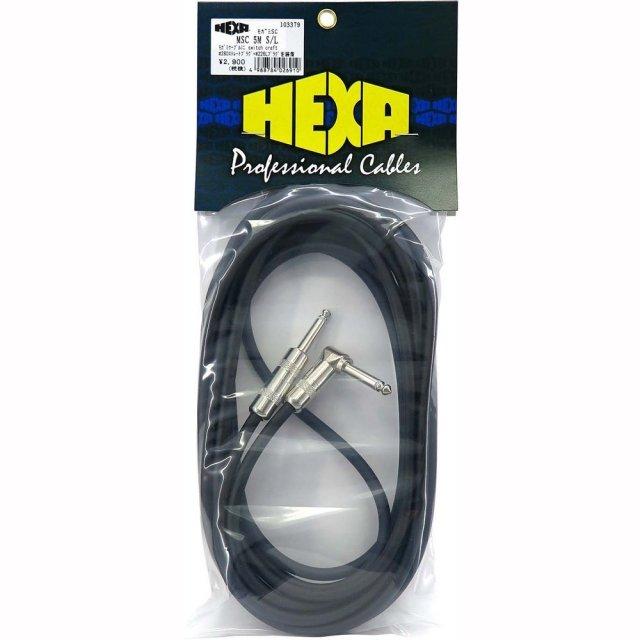 【送料無料メール便】HEXA モガミSCケーブル 先端ストレート+L字 5m 日本製ハイスペックギターケーブル