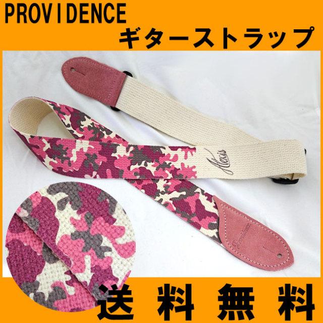 【送料無料メール便】PROVIDENCE Alexコットンストラップ ピンクカモフラージュ PALM-PC プロビデンス
