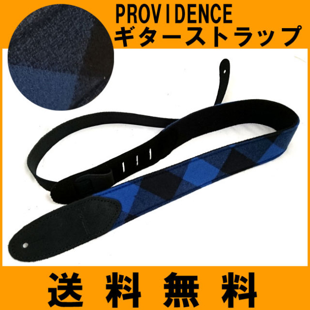 PROVIDENCE 低反発ギターストラップ ブロックチェック柄 ブルー PCF-BKB プロビデンス
