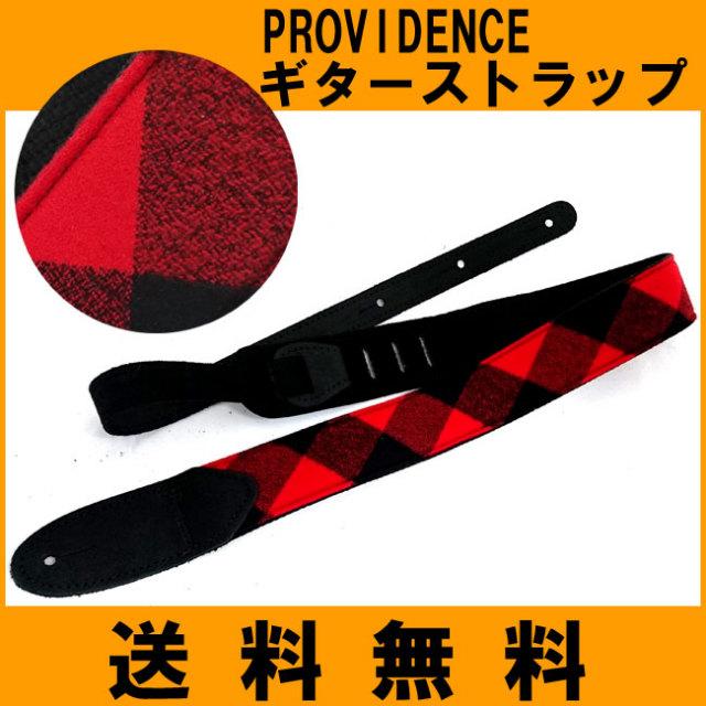 PROVIDENCE 低反発ギターストラップ ブロックチェック柄 レッド PCF-BKR プロビデンス