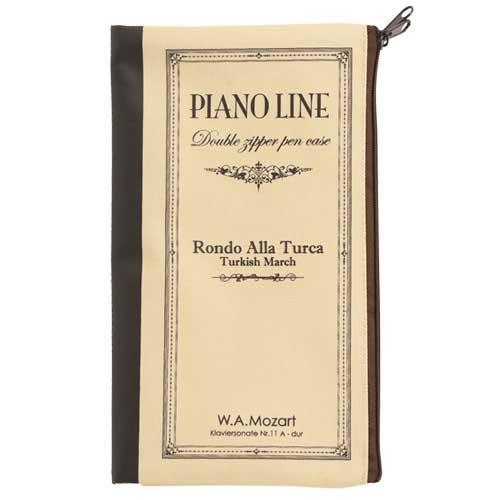 【送料無料メール便】ダブルペンケース Piano Line 楽譜みたいなペンケース
