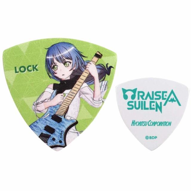 【送料無料メール便】バンドリ  LOCK:ロック キャラピック1枚 RAISEASUILEN(レイズ・ア・スイレン)