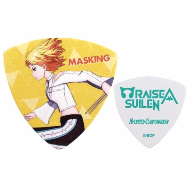 【送料無料メール便】バンドリ MASKING:マスキング キャラピック1枚 RAISE A SUILEN(レイズ・ア・スイレン)