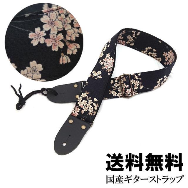 【送料無料メール便】ARIA ギターストラップ 国産 和柄 桜 SPS-2000シリーズ サクラ