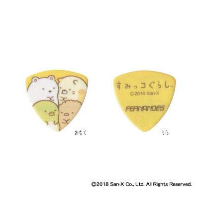 【送料無料メール便】ギターピック すみっコぐらし 1枚 黄色 メーカーFERNANDES