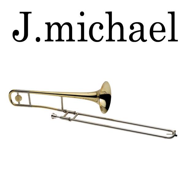 [送料無料] Jマイケル トロンボーン テナー/TB-480