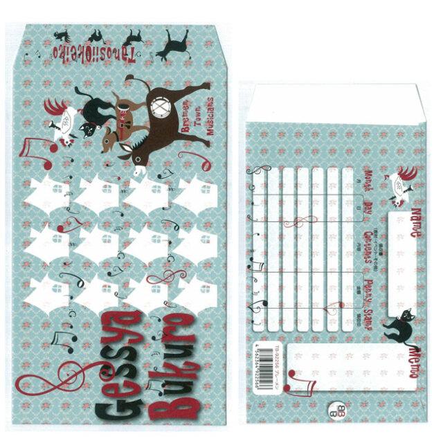 【メール便可】月謝袋【バラ売り1枚】レッスン用月謝袋 ブレーメン tb-92256