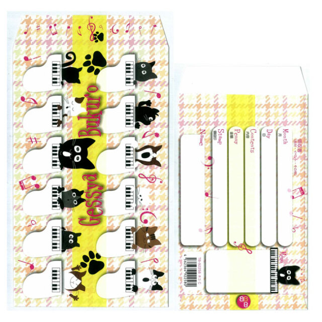 【メール便可】月謝袋【バラ売り1枚】レッスン用月謝袋 ネコC tb-92258