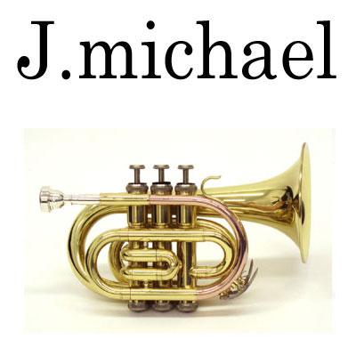 [送料無料] Jマイケル ポケットトランペット/TR-350PL