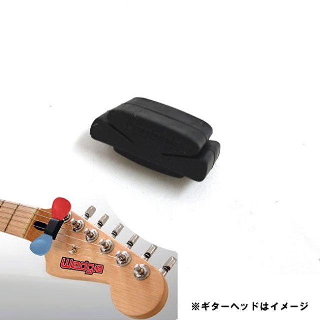 【送料無料メール便】Wedgie(ウェッジ)ピックホルダー WPH001 ギター用 ヘッドに簡単取り付けラバー
