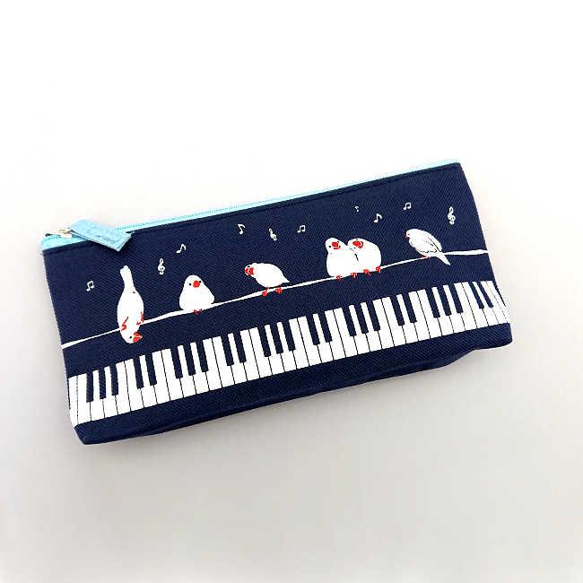 【送料無料メール便】Piano line ペンケース マチ付きペンケース ことり /筆入れ・ペン入れ・筆記用具入れ