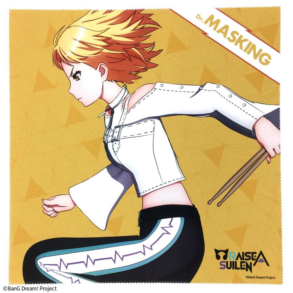 【送料無料メール便】BanG Dream!(バンドリ!)マイクロファイバークロス メンバー:MASKING(マスキング)