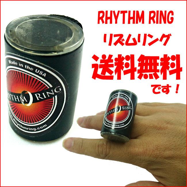 【送料無料メール便】リズムリング シャカシャカシェイカー Rhythm RING