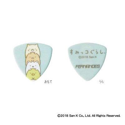 【送料無料メール便】ギターピック すみっコぐらし 1枚 水色 メーカーFERNANDES