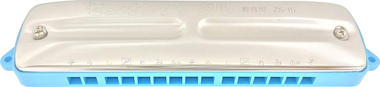 ゼンオン 学校教育用ハーモニカ シングルハーモニカ ZS-15