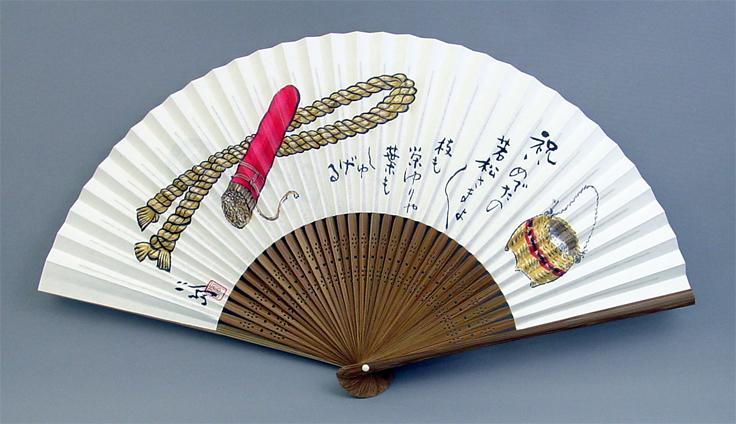 山笠扇子(かき縄)