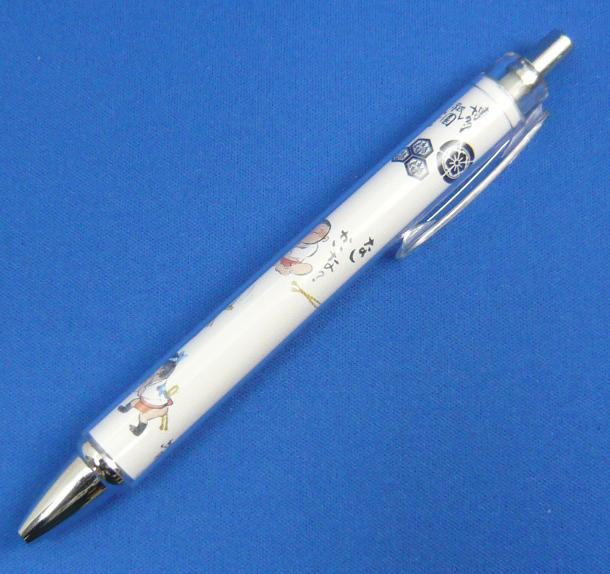 10ボールペン「博多弁」