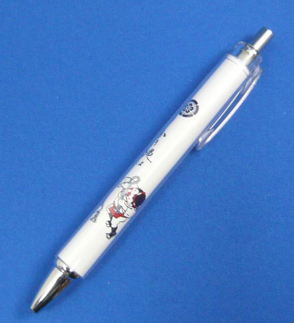 1ボールペン「かき縄は」