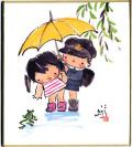 ミニ色紙6月雨ふり