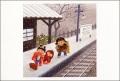 2月冬の駅