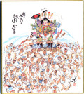 ミニ色紙(かき山)