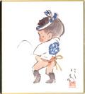 ミニ色紙(山笠童子)