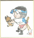 ミニ色紙「童子と犬」