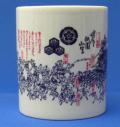 マグカップ「博多祇園山笠」磁器