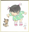 ミニ色紙「女の子と犬」