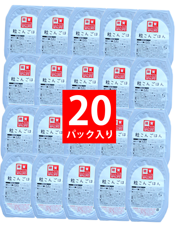 商品コード5621 粒こんごはん(20パック入)