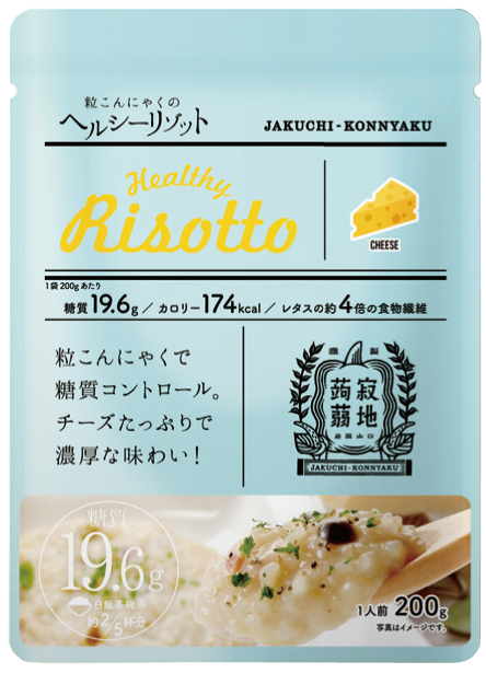 商品コード5638 粒こんヘルシーリゾット(チーズ)味