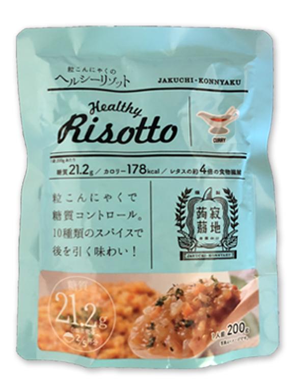 商品コード5652 粒こんヘルシーリゾット(カレー)味