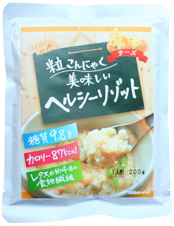 商品コード6001 ヘルシーリゾット(チーズ)味