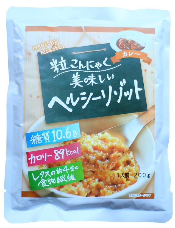 商品コード6003 ヘルシーリゾット(カレー)味