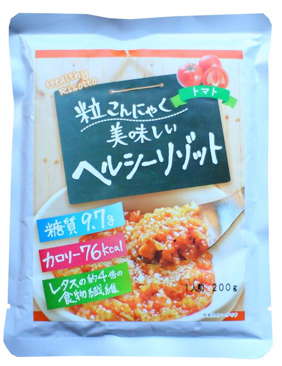 商品コード6002 ヘルシーリゾット(トマト)味