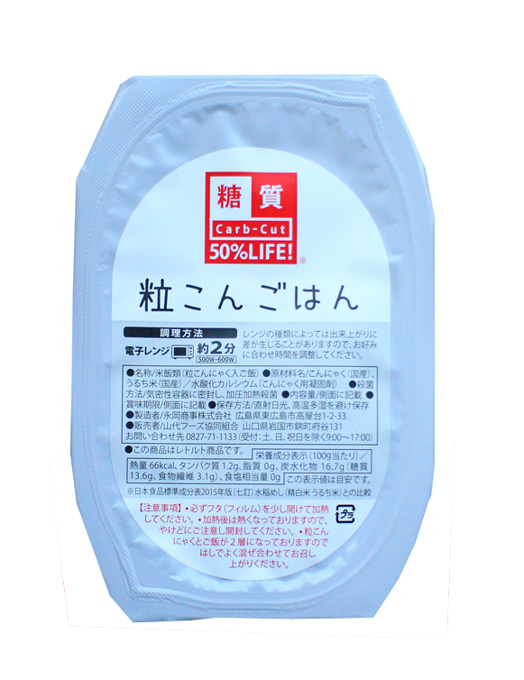 商品コード6004 粒こんごはん(パック)