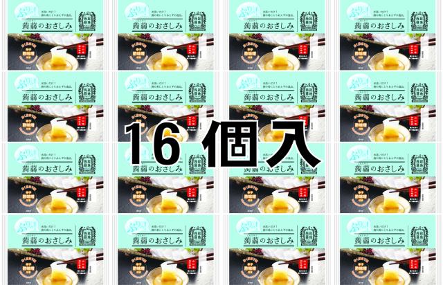 商品コード4099 蒟蒻のおさしみ(16ヶ入)